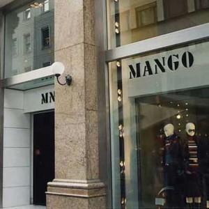 Mango_Portal_Zeilinger Metallbau